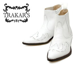Trakar's 14300 White