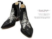 【送料無料】【サイズ交換無料】TRAKAR'Sトラッカーズ14301Black×Pythonブラック×パイソン(プリント・型押)メンズ&レディース本革ウエスタンブーツショートブーツ