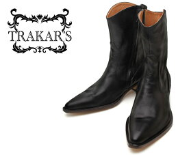 Trakar's T-500 black