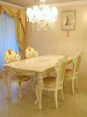 輸入家具■ロココ!■ルイ王朝様式■バロッコ■ダイニングテーブル