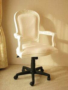輸入家具■プリンセス家具■オーダー家具■プチ回転チェア■シェルの彫刻■ホワイト色■ホワイ...