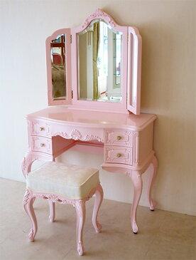 輸入家具 プリンセス家具 オーダー家具 ビバリーヒルズドレッサー バービーピンク色 オールドローズの張地