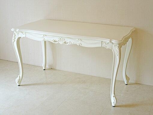 輸入家具 オーダー家具 プリンセス家具 ビバリーヒルズ ダイニングテーブル W1300×D700×H720 引出付