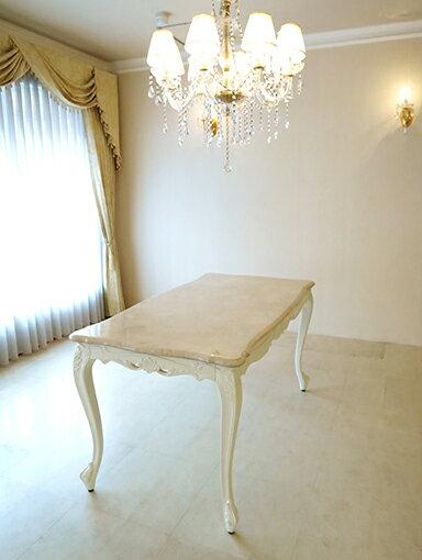 輸入家具 オーダー家具 プリンセス家具 ビバリーヒルズ ダイニングテーブル W140×D75cm 引出し付 クリームベージュの大理石天板