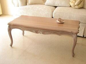 輸入家具■猫脚■ロココ調■プリンセス家具■ラ・シェル■センターテーブル