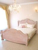 輸入家具■プリンセス家具■ラ・シェル■ダブルサイズベッド(ピンクベージュ)