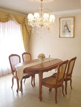 輸入家具 プリンセス家具 オーダー家具 ラ・シェル ダイニングテーブル160 マイエル色(蜂蜜色)