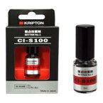 【ネコポス不可】KRIPTON クリプトン CI-S100 SETTEN No.1 接点改質剤