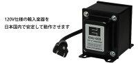 ElectroHarmonics《エレクトロ・ハーモニクス》EHU-600輸入楽器用ステップアップ・トランスフォーマー