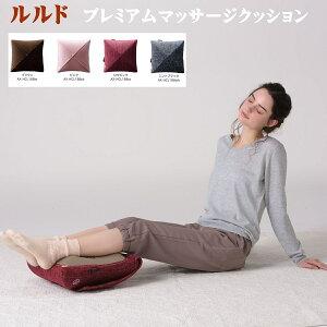 【在庫限り、送料無料】ルルド 家庭用電気マッサージ器 Massage Cushion W-momi【アテックス ATEX】プレミアム マッサージクッション ダブルもみ 腰 肩 マッサージ もみほぐし フットマッサージ (z)
