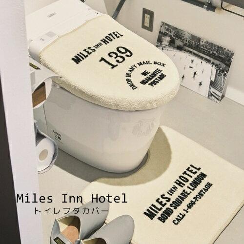 ミルズ イン ホテル フタカバー (洗浄便座用) Miles Inn Hotel [全2種]【インターフォルム INTERFORM】便座カバー 洗濯可能 ホテル シンプル 西海岸