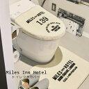 【送料無料】Miles Inn Hotel [ ミルズ イン ホテル ]フタカバー 【全2種類】便座カバー 洗浄便座 洗濯可能 ホテル シンプル【西海岸 インダストリアル】 【インターフォルムINTERFORM】