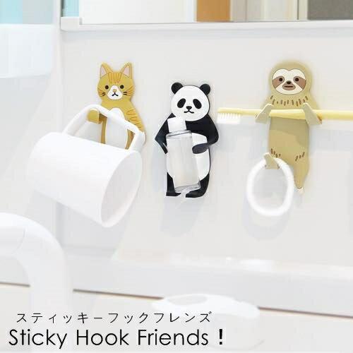 【メール便・送料無料】Sticky Hook Friends!(スティッキー フック フレンズ!)[全8種]【東洋ケース】動物 アニマル 吸着式 歯ブラシ置き メガネ置き ネコグッズ 犬グッズ ウサギグッズ ペンギングッズ