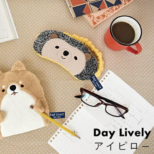 Day Lively アイピロー アニマル【デコレ】リラックス 動物 いぬ ねこ はりねずみ ボア 疲れ目 眼精疲労 冷え対策 温活 可愛い