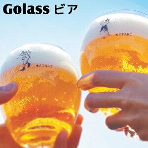 【あす楽】Golass ビア[アルバトロス|ジェントルマン|レディ]【トミガラス 富硝子】tomiglass ビール ジ...