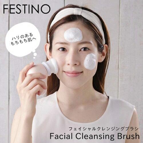 Facial Cleansing Brush / 本体 / ホワイト / 110g