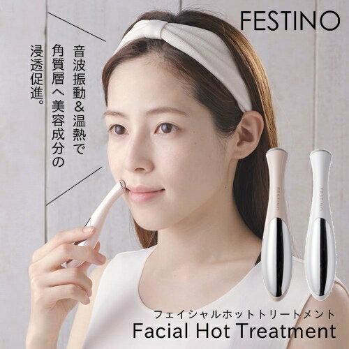 Facial Hot Treatment / 本体 / ホワイト / 15g