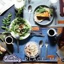 プレイスマット PLACE MAT【ダルトン DULTON】デニム ランチョン カフェ ダイナー アメリカン お洒落 (DM/NA:z)