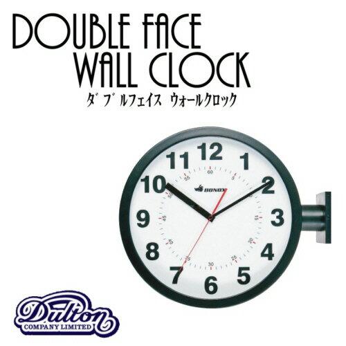 【送料無料】Double faces wall clock ダブルフェイス ウォールクロック【ダルトン DULTON】S82429 壁掛け時計 アナログ 両面(z:IV)
