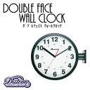 【送料無料】Double faces wall clock ダブルフェイス ウォールクロック【ダルトン DULTON】S82429 壁掛け時計 アナログ 両面