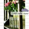 リンクチューブベース[Gold・Silver]【ダルトン】Link Tube Vase 試験管一輪挿し 花瓶 フラワーベース 15x2.5cmx9本【楽ギフ_包装】【楽ギフ_のし宛書】