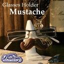 口ひげメガネホルダー Glasses holder Mustache メガネ置き グラスホルダーくちヒゲ 口髭【ダルトン DULTON】 【西海岸 インダストリアル】