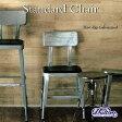 【送料無料】Standard Chair[Hot-dip Galvanized]スタンダードチェアー 座面高46.5cmレトロアメリカンスタイル椅子イス店舗什器【ダルトン DULTON】 【西海岸 インダストリアル】