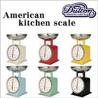 AmericanKitchenScale