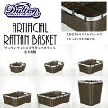 ARTIFICIALRATTANBASKET