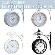 オールドストリートボースサイドクロック ホワイト ブラウン ベージュ スパイス OldStreetBothSideClock ナチュラル