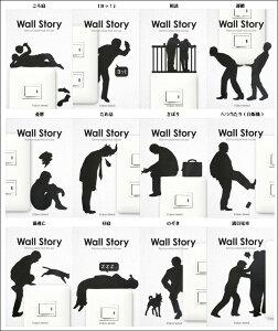 【レビュー書いてメール便送料無料】 【メール便対応商品】Wall Story ウォールストーリ…