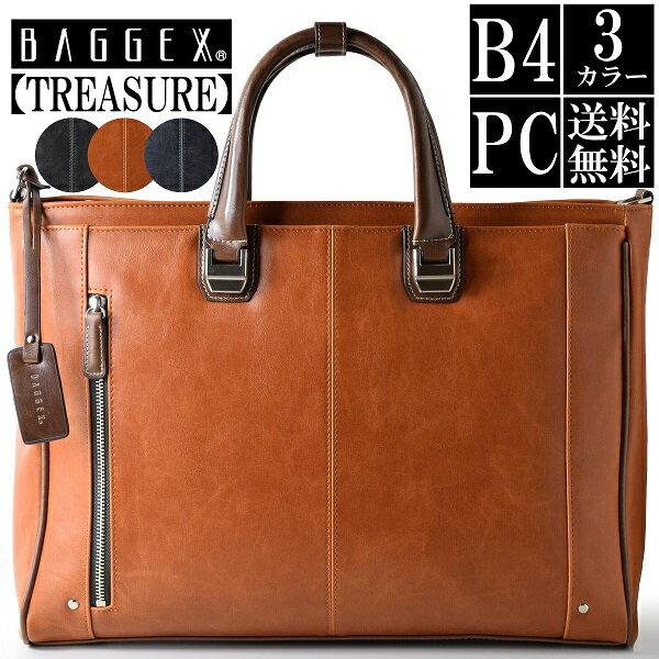 クーポンで400円off   3倍  ビジネスバッグメンズレディース通勤バッグおしゃれ大容量B4A4pc20代30代40代50