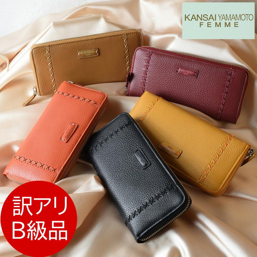 財布・ケース, レディース財布 150OFF B 40 50 60 70 KANSAI YAMAMOTO mj-4508