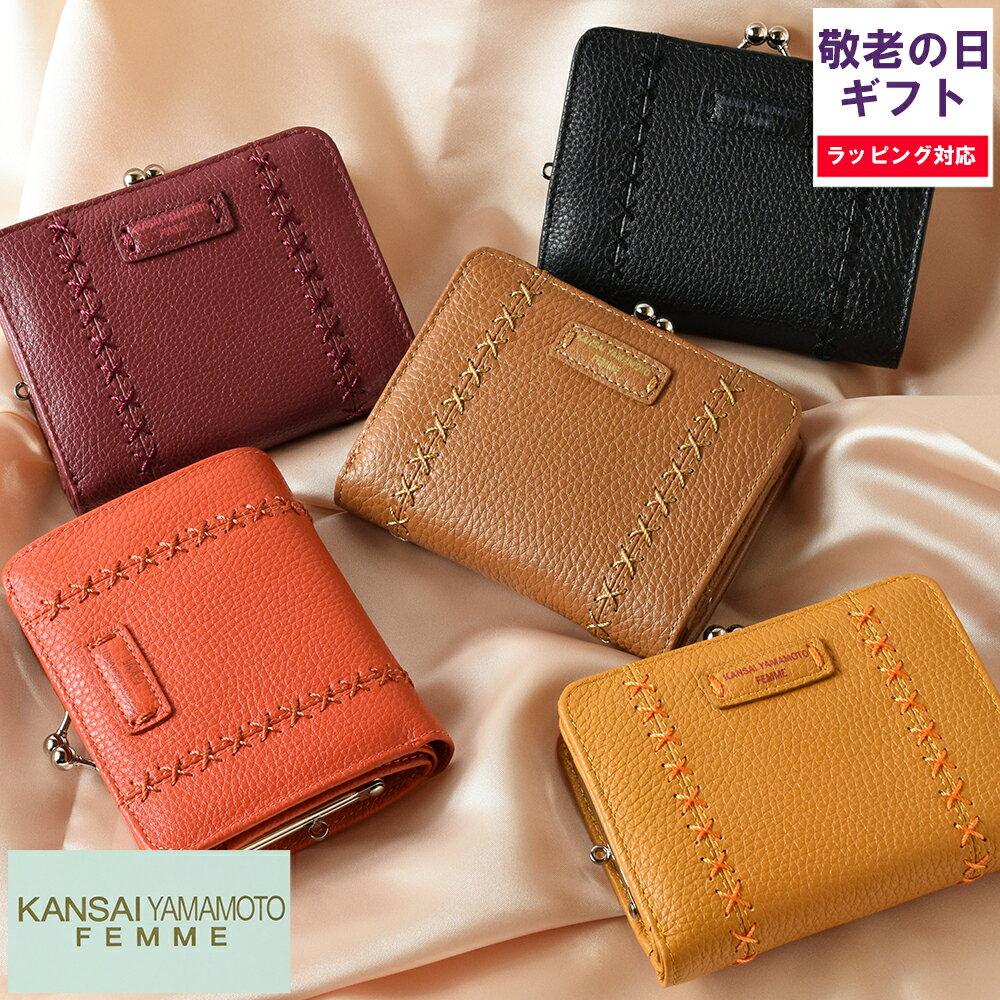 財布・ケース, レディース財布  40 50 60 70 KANSAI YAMAMOTO mj-4505
