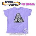 Crazy Shirts(クレイジーシャツ)-Womens- S/S Mini Tee @Lavender Dyed[1021089] Kliban Yoga Cat クリバンキャット 半袖 Tシャツ HAWAII ハワイ ネコレディース ラベンダー染め【RCP】