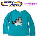 Crazy Shirts(クレイジーシャツ)-Womens- L/S Scoop Neck Tee @Kliban Cats[2006888] RUBBER DUKKIE CAT クリバンキャット 長袖 Tシャツ HAWAII ハワイ ネコレディース【RCP】