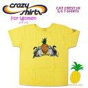 Crazy Shirts(クレイジーシャツ)-Womens- S/S Scoope Neck Tee @PINEAPPLE DYED[2008808] CAT CREST HI レディースクリバンキャット 半袖 Tシャツ HAWAII ハワイ ネコ パイナップル染め 【RCP】