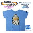 Crazy Shirts(クレイジーシャツ)-Womens- S/S Scoope Neck Tee @BLUE HAWAII DYED[2010911] 40Th Anniversary レディースクリバンキャット 半袖 Tシャツ HAWAII ハワイ ネコ クリバンキャット40周年記念Tシャツ ブルーハワイ染め 【RCP】