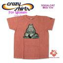 Crazy Shirts(クレイジーシャツ)-Womens- S/S Mini Tee @Hibiscas Dyed[2011417] YOGA CAT クリバンキャット/半袖/Tシャツ/HAWAII/ハワイ/ネコレディース ハイビスカス染め【RCP】