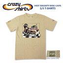 Crazy Shirts(クレイジーシャツ) S/S Tee @KONA COFFEE DYED[2012413] HOT DIGGITY DOG CATS クリバンキャット 半袖 Tシャツ HAWAII ハワイ ネコ コナコーヒー染め クリバンキャット【RCP】ヴィンテージウォッシュ 大きめサイズ