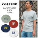 COLLEGE POCKET S/S TEE[21370]UCLA HARVAED MICHIGAN NEW YORK UNIVERSITY Tシャツメンズ カレッジTシャツ 【smtb-kd】【RCP】 【\3900】