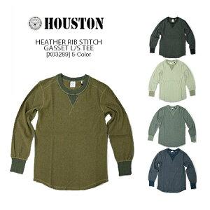 HOUSTON(ヒューストン)Heather Rib Stitch Gasset L/S TEE[21401]アメカジ ミリタリー リブ ロンT 長袖 メンズ 厚手 ヘザーリブステッチガセットTシャツ 【smtb-kd】【RCP】【\5,900】
