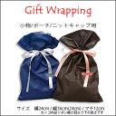 Gift80-002-1