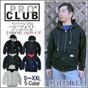 PRO CLUB(プロクラブ) Heavy Weight Zip Parka Reversible[100418] USAサイズ 大きめ フード リバーシブル パーカ アメカジ メンズ ヘビーウェイト 迷彩【\7,900】【smtb-kd】【RCP】