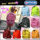 OUTDOOR PRODUCTS Kids Cheer Da...