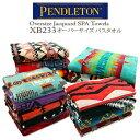 PENDLETON (ペンドルトン) Oversized Jacquard Towels XB233 ジャーガード バスタオル スパ ブランケット 綿毛布 タオルケット ネイティブ柄 タオル ペンデルトン オーバーサイズ 【\8400】【smtb-kd】【RCP】の商品画像