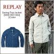 【即納】REPLAY(リプレイ) Swing Top Jacket[M861881382] 薄手 スウィングトップ コットン ジャケット 綿 メンズ アウター【smtb-kd】【RCP】【\30,000】