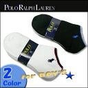 【即納】Polo Ralph Lauren(ポロ ラルフローレン)-Boys- Double Stripe Ped Sock 3-Pack[B60009BPK] ボーイズ ソックス 靴下 3枚組 男女兼用 【smtb-KD】【RCP】