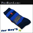 【即納】Polo Ralph Lauren(ポロ ラルフローレン) -Boys- Rugby Sock 3-Pack @ ASST2[B61045BPK] Boy's ボーイズ ソックス 靴下 3枚セット 男女兼用 【smtb-KD】【RCP】