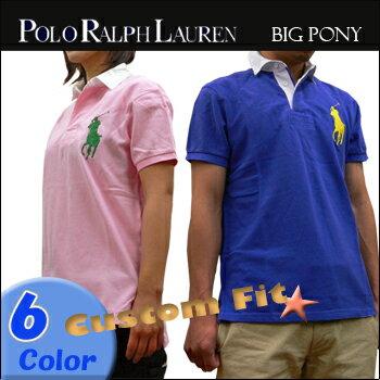 【即納】送料無料 Polo Ralph Lauren(ポロ ラルフローレン) Big Pony S/S Polo Custom Fit @ 6color[K21SC02] ビッグポニー ポロシャツ ラグビー ラガーシャツ クレリック 半袖 カスタムフィット 【smtb-kd】【RCP】